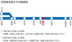 京阪路線図(アウトライン).jpg