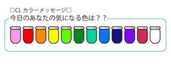 ボトル達.jpg