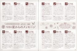 blog_031.jpg